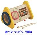 鉄琴 森の音楽会 エドインター/Ed.inter(日本)木の...
