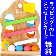 エデュテ スロープ バースデー 赤ちゃん おもちゃ
