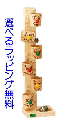 【送料無料】BECK(ベック社)クネクネバーン大トレインカースロープ木のおもちゃ誕生祝出産祝