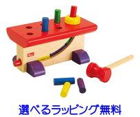 木のおもちゃニック社NIC大工さん木製玩具大工ハンマートイ誕生祝い2歳3歳知育玩具
