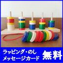 (今週のお買い得品)プラステン ニック nic 知育玩具 おもちゃ 木製玩具 出産祝い 知育玩具ひも通し 木のおもちゃ グランデ ひもとおし おもちゃ 1歳誕生日 誕生日1歳 【02P01Oct16】