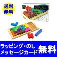 正規輸入品【送料無料】カタミノ(Katamino) ギガミック Gigamic 知育玩具 ボードゲーム 誕生日 おもちゃ 脳トレ 木のおもちゃ パズル【02P05Nov16】