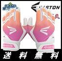 【送料無料】イーストン HF7 ハイパースキン ファストピッチ バッティンググローブ 野球 両手 レディース 女性用 HF7 HYPERSKIN FASTPITCH LADIES手袋