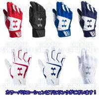 アンダーアーマーヤード野球バッティンググローブペア両手手袋UnderArmourYardBaseballBattingGlovesPair