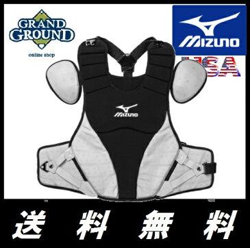 【海外限定】【送料無料】ミズノ サムライ インターミディエート キャッチャー防具 野球 チェストプロテクター Mizuno Samurai 15 Intermediate Chest Protector