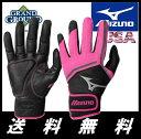 【海外限定】【送料無料】ミズノ フィンチ 女性用 子供用 レディース キッズ バッティンググローブ 野球 ソフトボール 両手 Mizuno Finch Batting Gloves ladies kids baseball softball