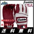 【海外限定カラー】【送料無料】フランクリン ネオ クラシック 2 野球 バッティンググローブ 両手 FRANKLIN NEO CLASSIC II BATTING GLOVES手袋