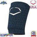 DESCENTE (デサント) JRエラスチック チタンサーモジャケット JDR215 BLK 1612 ジュニア キッズ 子供 子ども 野球 ソフトボール