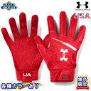 【海外限定】【送料無料】アンダーアーマー ハーパー プロ バッティンググローブ 18 野球 ソフトボール 手袋 両手 メンズ 大人用 成人用 アダルト 本革 Under Armour Harper Pro Batting Gloves 18 Mens Adult Pair