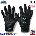 【海外限定】【送料無料】アンダーアーマー エピック バッティンググローブ 野球 ソフトボール 手袋 両手 メンズ 大人用 成人用 アダルト 本革 Under Armour Epic Batting Gloves Mens Adult Pair