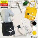 [送料無料メール便] トートバッグ ショルダーバッグ レディース かばん バッグ カバン 鞄 キャンバス リボン ファスナー付き 布 黒 白 黄 斜め掛け サブバッグ おしゃれ かわいい シンプル グッズ 雑貨 A4 大容量 軽量