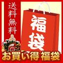 店長厳選ワイン福袋6本送料無料セット