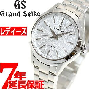 グランドセイコー レディース メカニカル セイコー 腕時計 自動巻き GRAND SEIKO 時計 STGR205【正規品】【60回無金利】