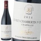 ジュヴレ シャンベルタン プルミエ クリュ クレピヨ 2015 赤ワイン ドルーアン ラローズ