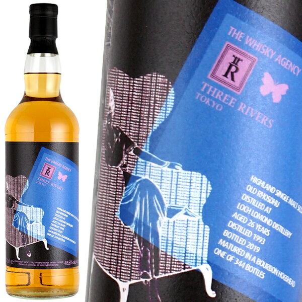 スコッチ・ウイスキー, モルト・ウイスキー  1993 26 48.6 700ml