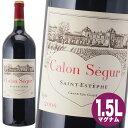 シャトー カロン セギュール 2006 1.5L赤ワイン マグナムボトル