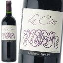 シャトー ティル ペ ラ コート 2008 赤ワイン