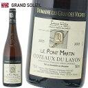 コトー デュ レイヨン ル ポン マルタン 2005 白ワイン 甘口 レ グランヴィーニュ