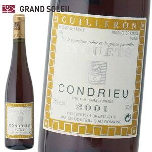 コンドリュー エゲ 2001 白ワイン 甘口 イヴ キュイロン 貴腐ワイン