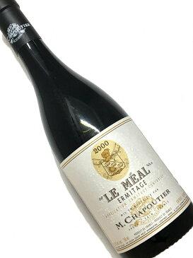 2000年 シャプティエ エルミタージュ ル メアル ルージュ 750ml フランス ローヌ 赤ワイン