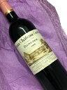 1999年 ヴュー シャトー セルタン 750ml フランス ボルドー 赤ワイン