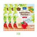 サクラ食品 DHC スムージー ポーション リンゴ味 (22g×5個)×3袋 スムージー DHC シールド乳酸菌 メール便 mb