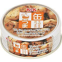 K&K 缶つま マッシュルームのアヒージョ 50g×48缶入 【配送区分A】hs