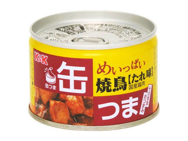 K&K 缶つま めいっぱい焼鳥たれ味 135g×48缶入 【配送区分A】hs