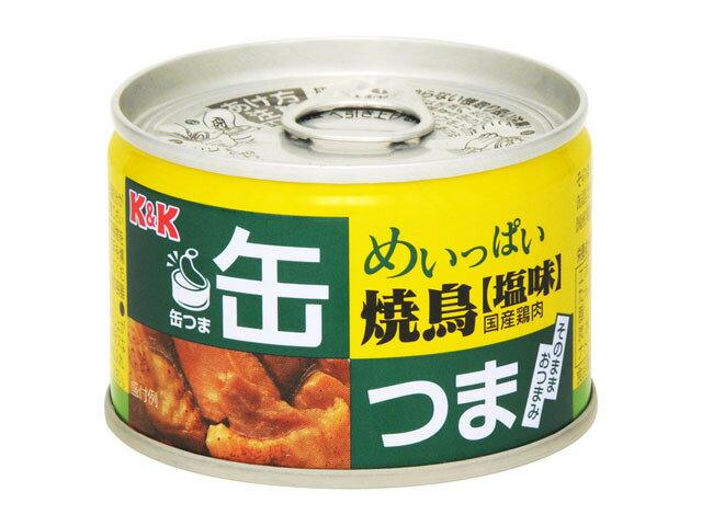 K&K 缶つま めいっぱい焼鳥塩味 135g×48缶入 【配送区分A】hs