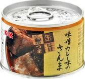 K&K 缶つま 味噌カレー味のさんま 150g×48缶入 【配送区分A】hs
