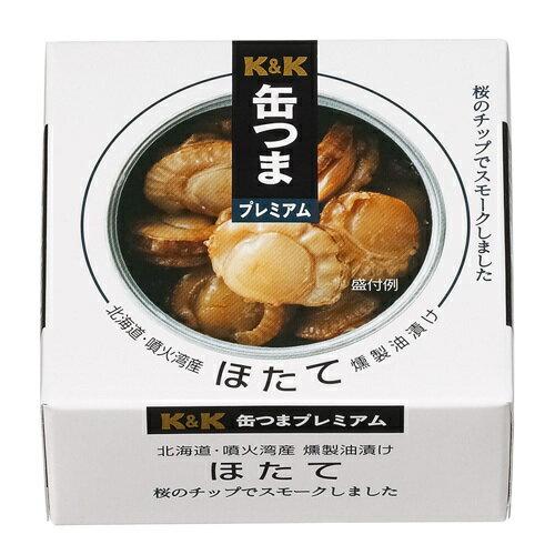 K&K 缶つま 北海道・噴火湾産 ほたて燻製油漬け 55g×24缶入 【配送区分A】hs