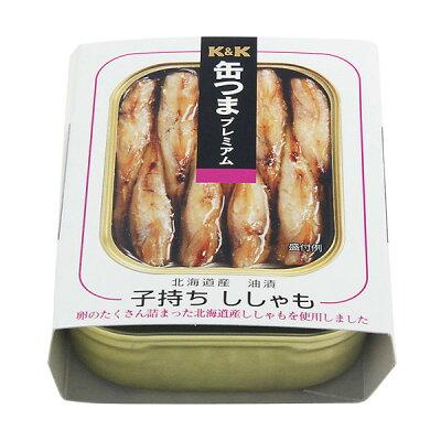 おつまみにお勧めの高品質缶詰★K&K 缶つま 北海道産子持ししゃも 100g×24缶入【18】←この...