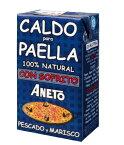 ANETO魚介パエリャのカルド/パエリア/パエリヤ/パエージャ/パエジャ/paella(スープ1000ml)