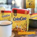 ColaCao『コラカオ6(18g×6袋入)』チョコレートドリンク ココア ……