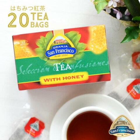 『はちみつ紅茶(20袋入)』紅茶 ティーバッグ はちみつ ハチミツ 蜂蜜 アイスティー ホットティー お土産 手土産 ギフト スペイン直輸入