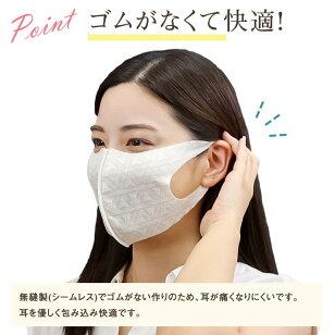 ユ タックス マスク ユタックスの洗えるsmoon(スムーン)マスクの予約はできる?通販での購...