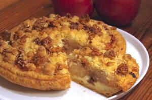 グラニースミス アップルパイ ドライフィグ クリームチーズ