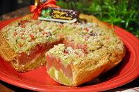 苺とピスタチオのクリスマスアップルパイ_2