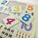 【LARSEN ラーセン パズル 10ピース 楽しく数字を学ぼう】知育玩具 すうじ 数字 入学 入園 幼児 4歳 5歳 男 女 木の 木製 知育 知育玩具 アルファベット 英語 パズル ピックアップパズル 202109rss