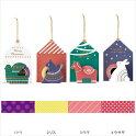 【マークスオリジナル】クリスマスマスキングテープ・オーナメント/マステ