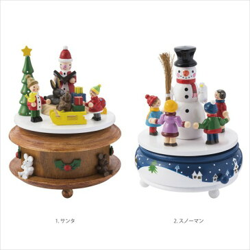 木製 オルゴール マークス MARK'S クリスマス X'mas かわいい インテリア 飾り オブジェ 飾り ナチュラル