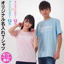 ミッキーマウス ミニーマウス をイメージした書体で作る 【Tシャツ 名入れ】 オンリーワンのオーダーTシャツ 1枚からご注文できます オリジナルTシャツ ギフト対応 [TS-104]