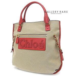 ブランド品売るのも買うのもギャラリーレア!!◆新品◆クロエ ハーレー ハンドバッグ (ベージュ...