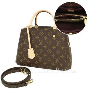 huge selection of 973ee 8806b ルイ・ヴィトン(LOUIS VUITTON) モンテーニュ ハンドバッグ ...