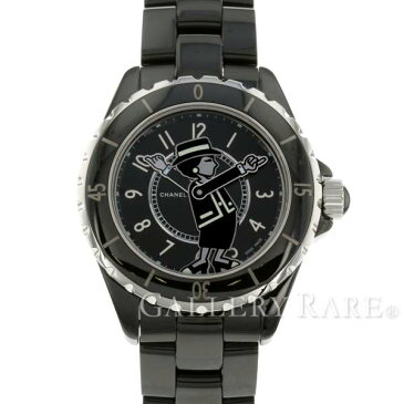 シャネル J12 マドモアゼル ブラック セラミック H5242 555本限定 CHANEL 腕時計 レディース【安心保証】【中古】
