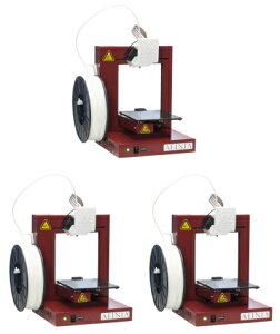 AFINIA(アフィニア) H480 3Dプリンタ 3台セット
