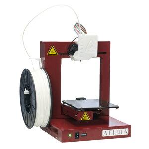 AFINIA H480 3Dプリンタ 3DCGソフト付パック