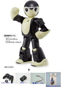 NEW!MANOI-PF01組立キット スペシャルパック