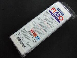 ポリマークレイ フィモソフト・ラージブロック350g ホワイト