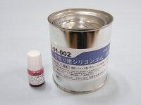 型取り用シリコンゴムEP-200